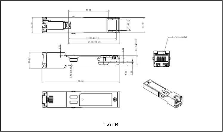 RJ-45 SFP Модуль SZComark mounting type B